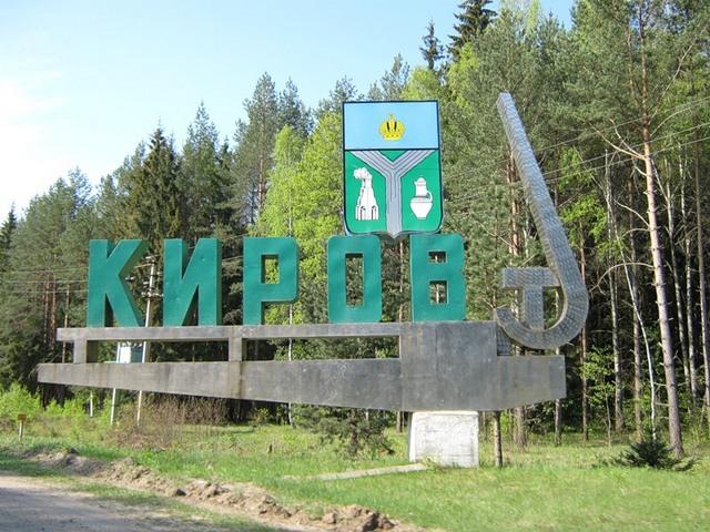 kirov_big