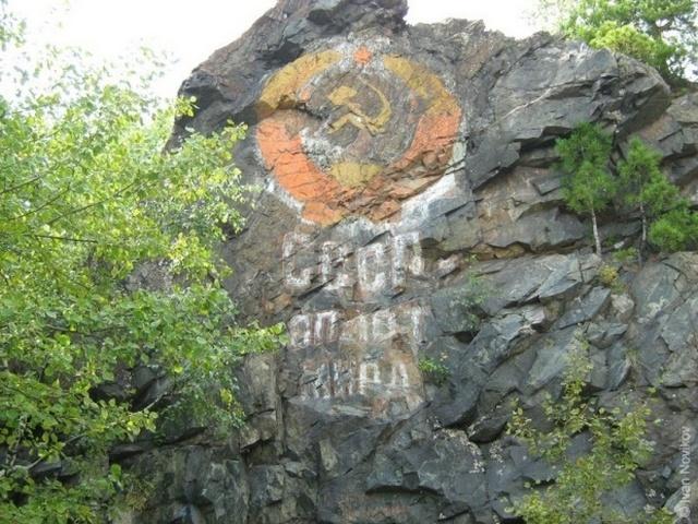 kirovgrad2