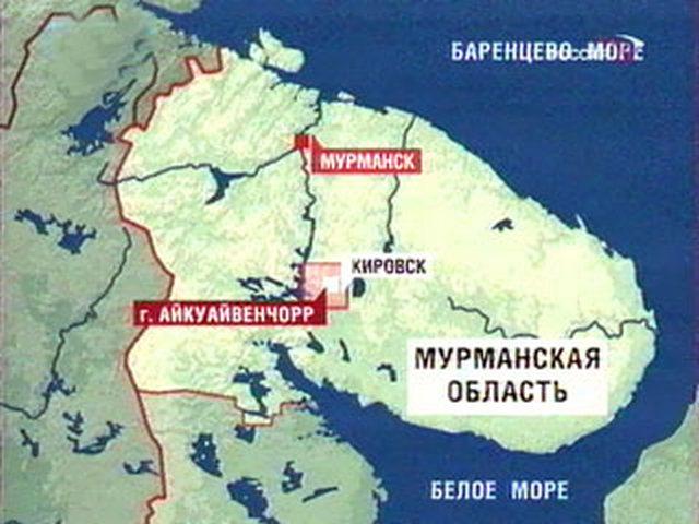 kirovsk3