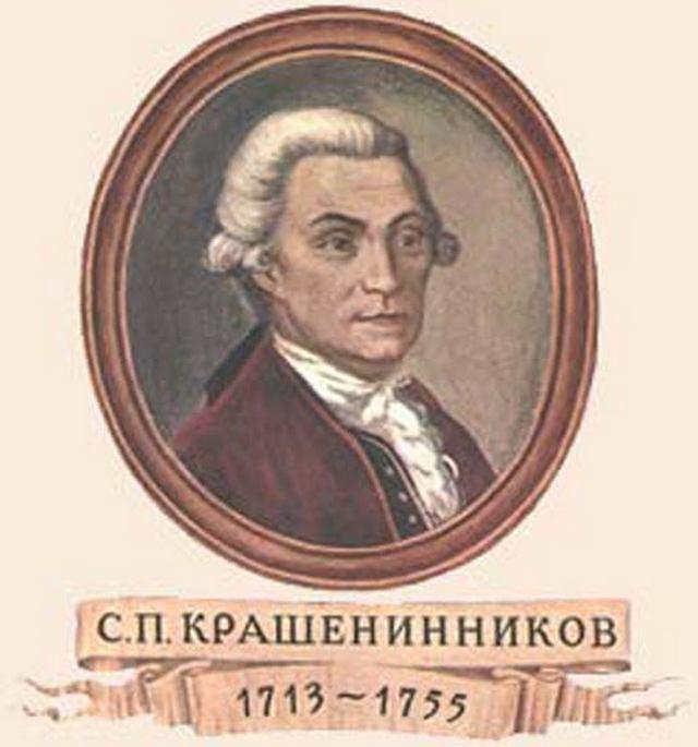 kamchatka3
