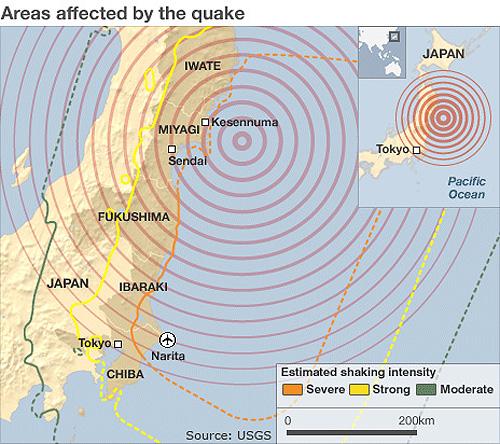 Ещё одно землетрясение у берегов