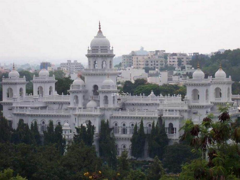 Hyderabad-State Assembly building