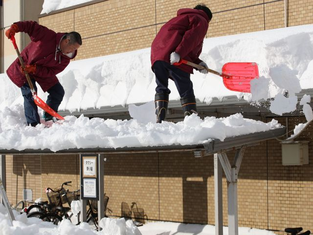 Heavy Snow Fall In Northern Japan